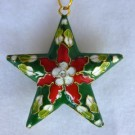 Star Cloisonne Ornament: Green